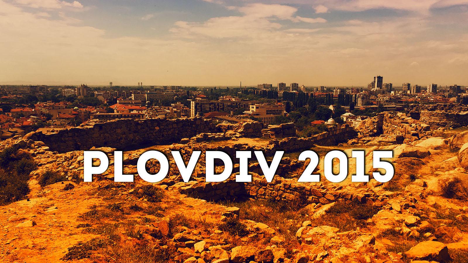 Пловдив 2015